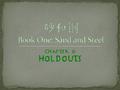 Thumbnail for version as of 18:53, September 20, 2012