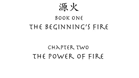 File:The Beginnings Fire Chapter Two.jpg