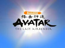 Opening Avatar logo