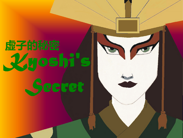 File:Kyoshi's Secret.png