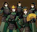Guerreras Kyoshi