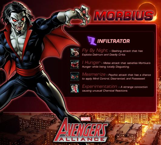 File:Morbius Teaser.png