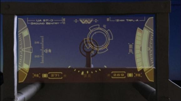 File:Firefly-weyland-yutani.jpg