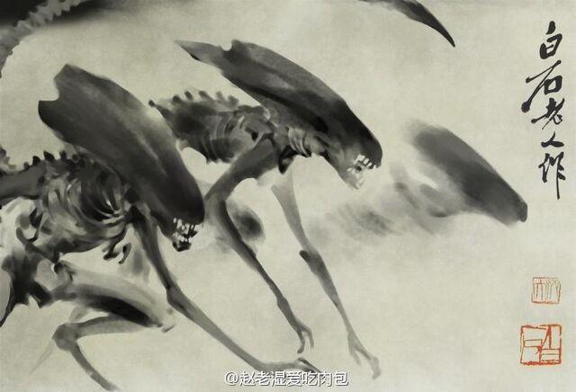File:Alien Xenomorphs-x-Qi-Baishi.jpg
