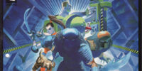 Alien vs. Predator (1994 arcade game)