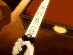 Pearl dagger.png