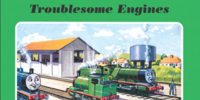 Troublesome Engines
