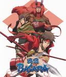 YukimuraShingen&Sasuke