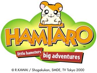 File:HamHam.png