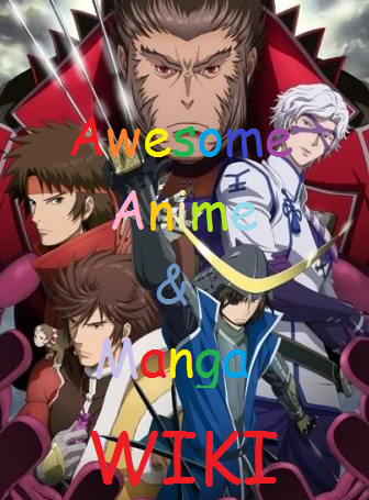 File:AwesomeAnime&MangaArtwork.png