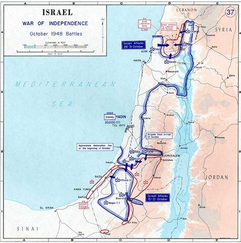 File:Arab israeli map 37.jpg