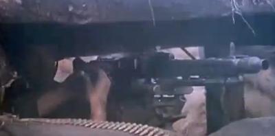 Unidentified Machine Gunner