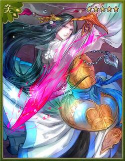 Ameno Ohabari Ultimate