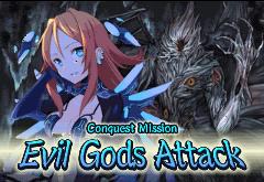 Evilgodsattack002