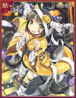 Ibaraki Doji Halloween