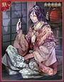 Asakura Kageakira