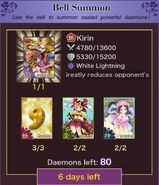 New bell summon d