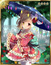 Bisque Doll (Tanabata)