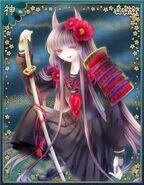 Lady Suzuka (Original)