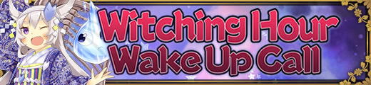 Witching Hour Wake Up Call Horizontal Banner