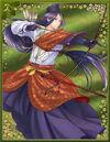 Michizane's Bow