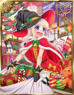 Little Witch Xmas