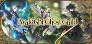 English starter banner