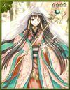 Yoshino Cherry.jpg