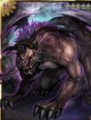 Behemoth (Rage)