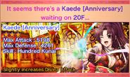 Kaede Anniversary Reward Box