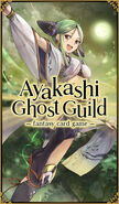 Ayakashi itunespicture english 01