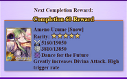 Ameno Uzume Snow Reward Box