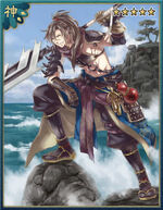 Demon Motochika (Princess Motochika Ultimate)