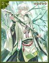 Ikutachi the Living Blade