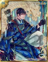 Otomo no Miyuki