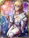 Romeo (Tanabata)
