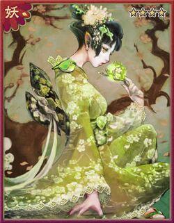 Fleur Kitano