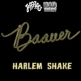 File:Harlem Shake.jpg