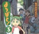 Yotsuba&! Volume 03