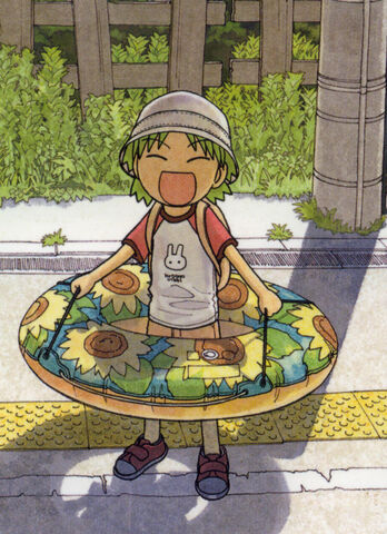 File:Yotsuba T-shirt.jpg