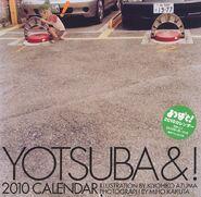Yotsuba calendar monthly 2010