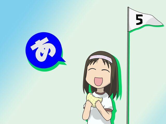 File:Azumanga-Daioh-127-8WETK8NGN4-1024x768.jpg