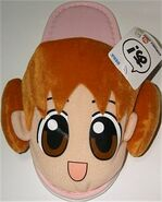 Chiyo slipper
