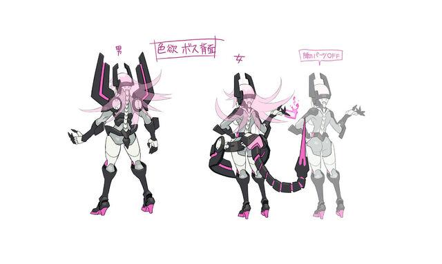 File:Zonda -The Lustful Mirage- Artwork (02).jpg