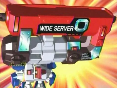 File:Wide Server.jpg