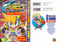 KurobiLP v1 cover1 translated
