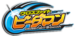 Cross Fight B-Daman Logo