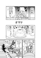 Kodoh Birthday 12