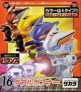 Double Gunner box art
