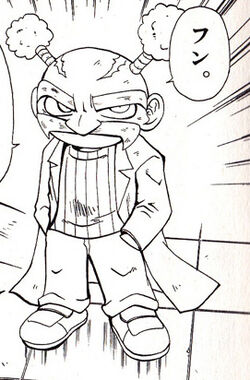 Manga Trigger